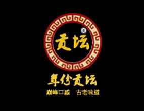 安徽省古贡坛酒业有限公司