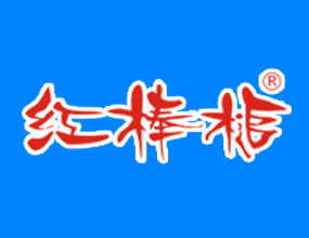 黑龙江红棒槌酒业有限公司