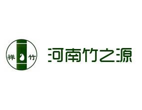 河南竹之源酒业有限公司