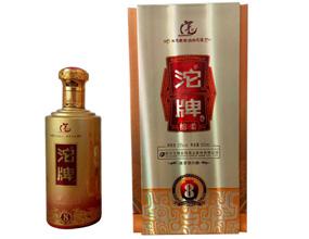 安阳福鼎酒业有限公司