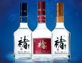 云南褚酒庄园酒业有限公司