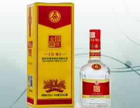 合肥金嘉酒业销售有限公司