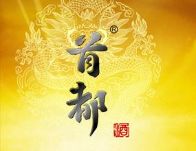 北京京鹰<font color='red'>酒业</font>有限公司