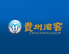 贵州湄潭湄窖酒业销售有限公司