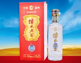 泸州传承酒坊酒业有限责任公司