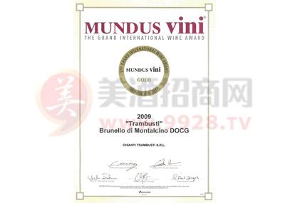 2015年世界红酒大赛金奖(德国)