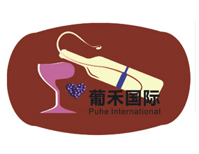 上海葡禾���H�Q易有限公司
