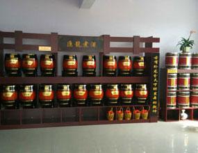辽宁瑞沣汇龙酒业有限公司