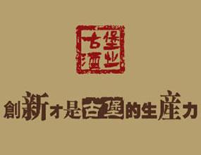 贵州华源商贸有限公司河南分公司