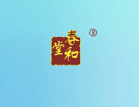 东莞市华盛实业有限公司