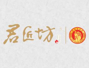 贵州省仁怀市黔君酒业有限公司