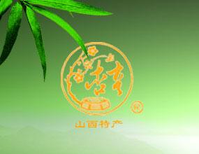 山西省汾阳杏亨老酒坊酒业有限公司