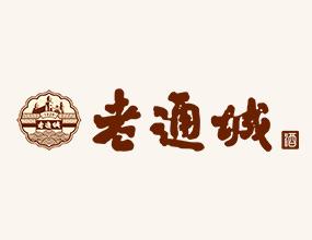 武漢老通城酒業銷售有限公司