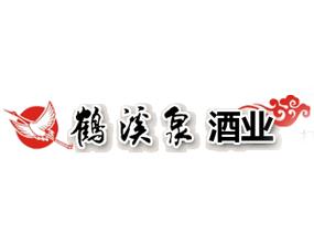 鶴溪泉釀酒廠