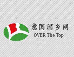 天津百罗威国际贸易有限公司