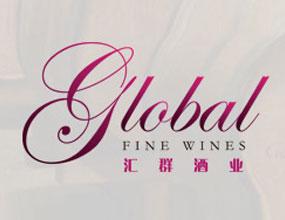上海匯群國際貿易有限公司