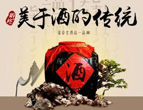 山西青花瑶酒业有限公司