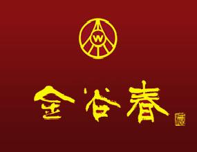 郑州酒特批商贸有限公司