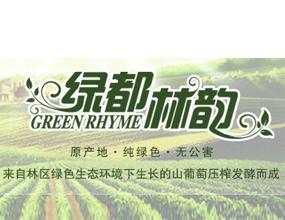 黑龍江省龍森山葡萄酒有限責任公司