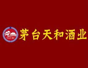 贵州茅台镇天和酒业有限公司