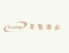 上海華葡國際貿易有限公司