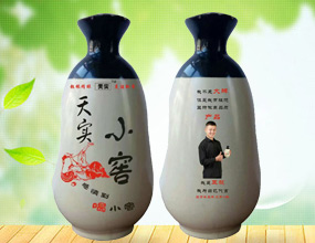 吉林省天实酒业有限责任公司
