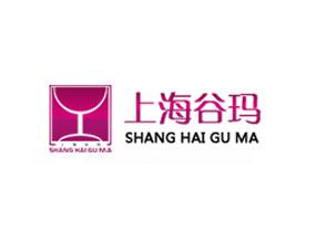 上海谷瑪貿易有限公司