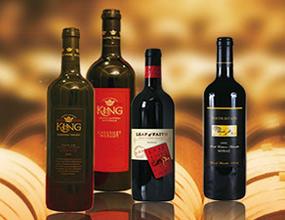 新疆和硕县帝奥葡萄酒业有限责任公司