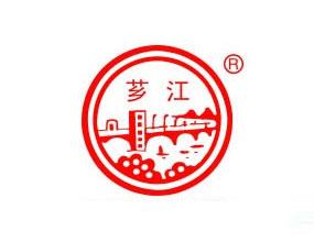漳州薌江釀酒有限公司