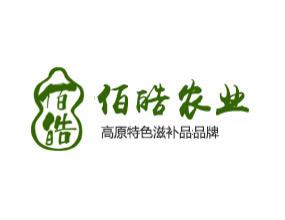 云南佰皓�r�I科技有限公司