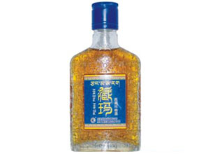 西藏蕃王健康产业有限公司