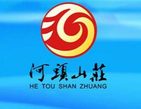 天津山莊酒業有限公司