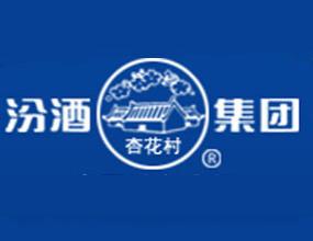 山西汾阳市杏花村玉液酒业有限公司