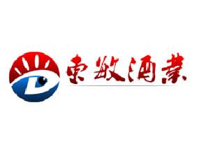 贵州省仁怀市东敏酒业销售有限公司