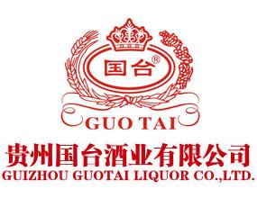 贵州国台酒业股份有限公司