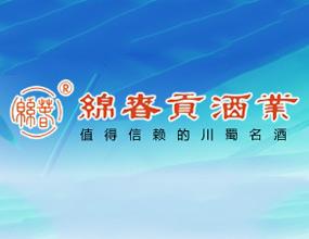 四川省古艺酒业有限责任公司