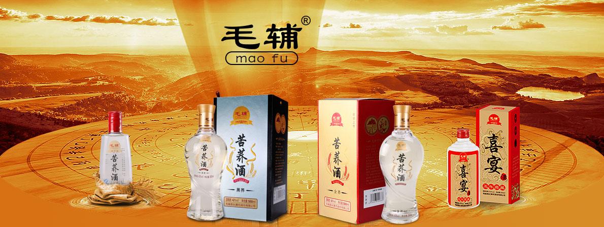 毛辅酒业黄冈股份有限公司