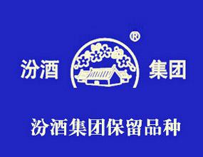 山西汾酒集团杏花村福酒钻石系列全国营销中心
