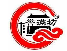 江苏誉满坊酒业股份有限公司