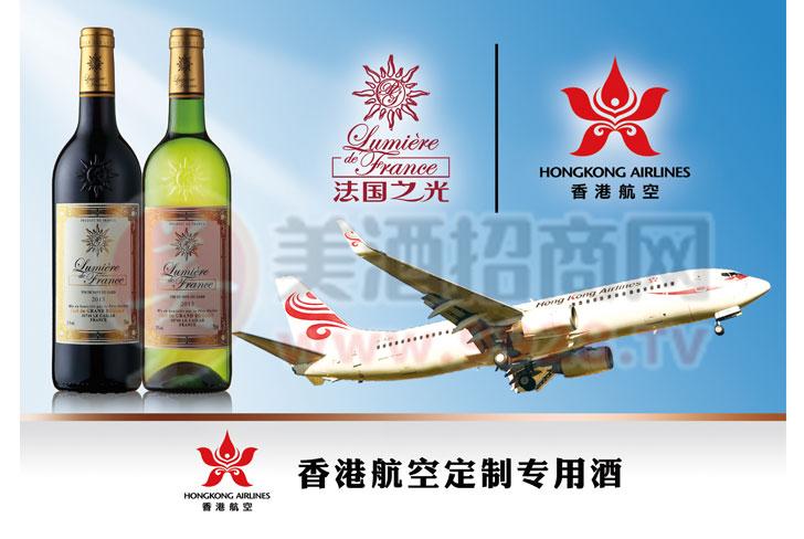 香港航空葡萄酒指定供��商