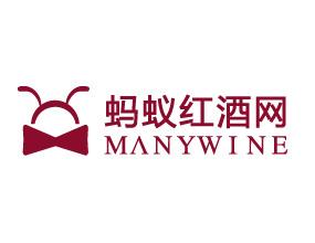蚂蚁红酒(深圳)有限公司