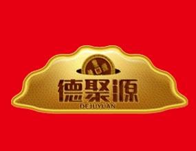 北京百年德聚源酒业有限公司