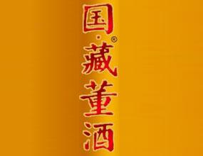 贵州藏董酒股份有限公司(国藏董酒)