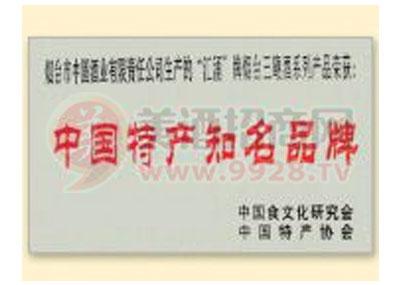 中国特产知名品牌