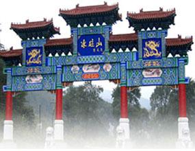 尚福臨河北酒業銷售公司