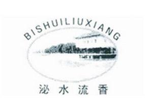 河南省清泉酒业有限公司