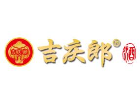 四川吉庆郎酒业有限公司