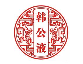 广东柏熹酒业有限公司