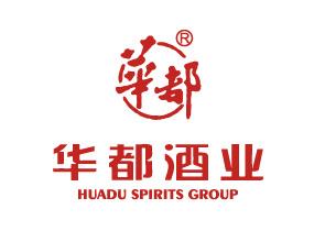 北京华都酿酒食品有限责任公司