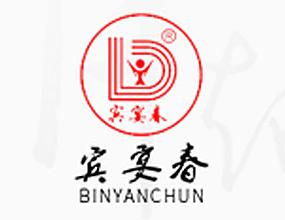 四川省宾宴酒厂